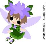 the illustration of purple...   Shutterstock .eps vector #683814844