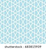 geometric pattern | Shutterstock .eps vector #683815939