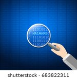 cyber crime   malware concept... | Shutterstock .eps vector #683822311