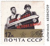 """Small photo of USSR - CIRCA 1965: A stamp printed in USSR shows """"Invincible Nation and Army"""" (worker and soldier holding shell) by V. Koretsky, devoted 20th Anniversary of the end of World War II, circa 1965"""