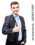 smiling young male business... | Shutterstock . vector #683851489