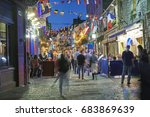galway ireland   23rd july 2017 ... | Shutterstock . vector #683869639