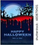 halloween vertical background... | Shutterstock .eps vector #683870431