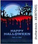 halloween vertical background...   Shutterstock .eps vector #683870431