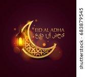 eid al adha cover  mubarak... | Shutterstock .eps vector #683879545