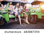 couples of young traveling... | Shutterstock . vector #683887354