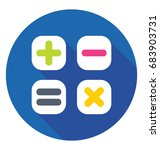 math symbols vector icon  | Shutterstock .eps vector #683903731