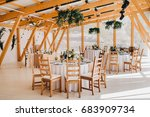 in the wedding banquet area... | Shutterstock . vector #683909734