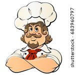 caricature french chef is very... | Shutterstock .eps vector #683960797