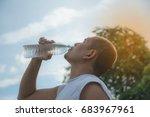 close up of a man drinking...   Shutterstock . vector #683967961