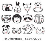 vector set of cute doodle happy ... | Shutterstock .eps vector #683972779