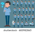 set of various poses of flat... | Shutterstock .eps vector #683982865