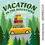 drive by car to the mountains. ... | Shutterstock .eps vector #683984119
