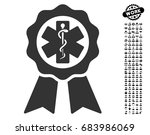 medical seal icon with black... | Shutterstock .eps vector #683986069