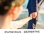 wedding | Shutterstock . vector #683989795