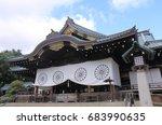 Stock photo stature at yasukuni shrine tokyo japan yasukuni shrine is a shinto shrine in tokyo founded by 683990635