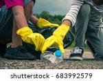 group of kids volunteer help... | Shutterstock . vector #683992579