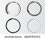 vector frames. circle for image.... | Shutterstock .eps vector #683994241