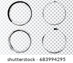 vector frames. circle for image.... | Shutterstock .eps vector #683994295