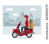 monochrome poster city... | Shutterstock .eps vector #684000379
