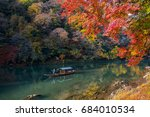 boatman punting the boat for... | Shutterstock . vector #684010534