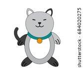 cute animal cartoon | Shutterstock .eps vector #684020275