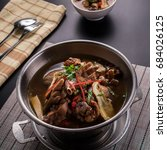 chinese traditional braised...   Shutterstock . vector #684026125