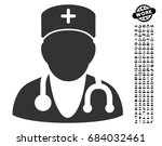 physician icon with black bonus ... | Shutterstock .eps vector #684032461