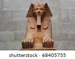 Egyptian Sphinx In The...