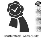 validation seal icon with black ... | Shutterstock .eps vector #684078739