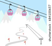 ski resort icon. design for... | Shutterstock .eps vector #684100657