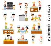 cartoon kids cooking set with... | Shutterstock .eps vector #684146191