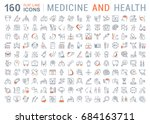 set vector line icons  sign and ... | Shutterstock .eps vector #684163711