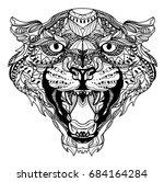 leopard coloring. meditation ... | Shutterstock .eps vector #684164284