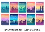 travel information cards.... | Shutterstock .eps vector #684192451