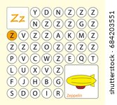alphabetical puzzle  labyrinth. ... | Shutterstock .eps vector #684203551