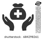 medical fund care hands icon... | Shutterstock .eps vector #684298261