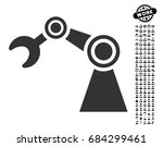 manipulator icon with black...   Shutterstock .eps vector #684299461