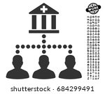 medical bank clients icon with... | Shutterstock .eps vector #684299491