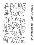 lettering vector uppercase font ... | Shutterstock .eps vector #684309031
