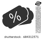 discount coupons icon with... | Shutterstock .eps vector #684312571