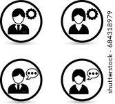 people icons. user icons. | Shutterstock .eps vector #684318979