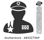 army general icon with black... | Shutterstock .eps vector #684327469