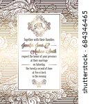 vintage baroque style wedding... | Shutterstock .eps vector #684346465