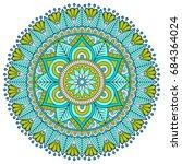 flower mandala. vintage... | Shutterstock .eps vector #684364024
