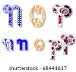 colorful 3d swirl nop letters...
