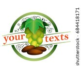 fruits logo | Shutterstock .eps vector #684418171