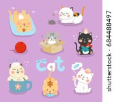 Stock vector set illustration cute cat 684488497