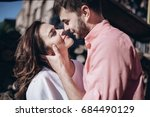stunning sensual outdoor... | Shutterstock . vector #684490129