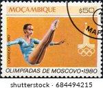 ukraine   circa 2017  a postage ...   Shutterstock . vector #684494215
